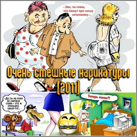 15 Ноября 2011 - Скачать МР3 бесплатно: mp3-muzyk.ucoz.ru/news/2011-11-15