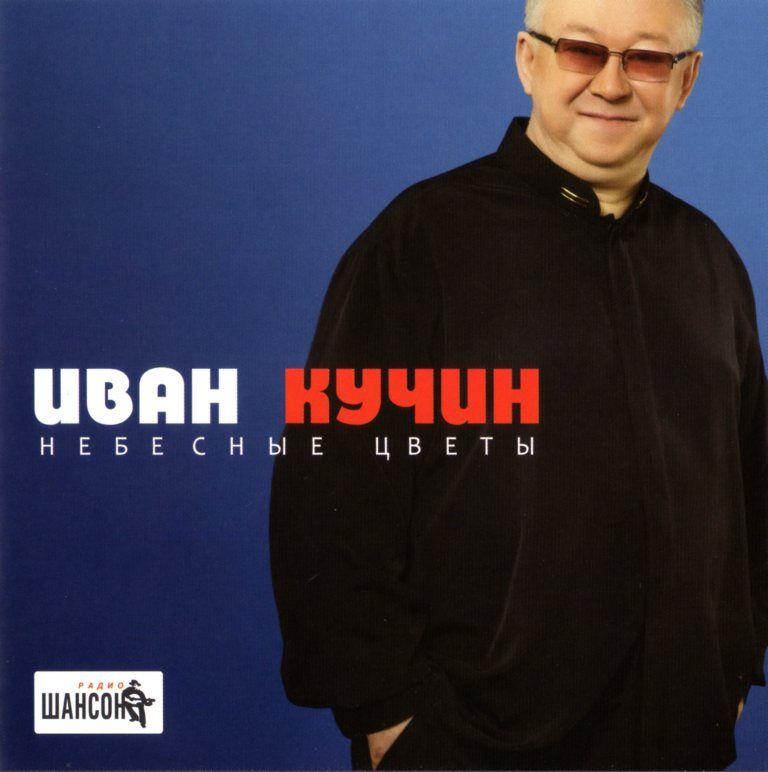 Секс С Виорикой Пинедой – Берегись (2010)