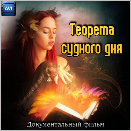 Брати Борисенко Брати Борисенко Звездный Берег.Rar